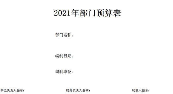infoflow_2021-4-30_14-55-8.png